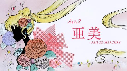 Act. 2 - AMI - SAILOR MERCURY -